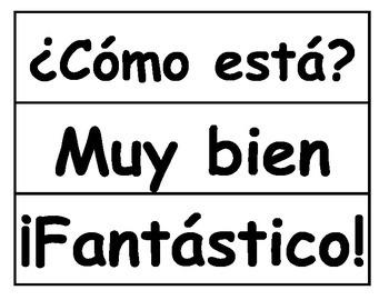 Greeting/Saludos in Spanish