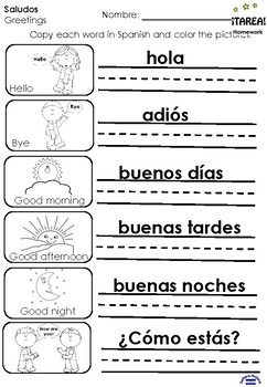los saludos 1st grade by senora platero teachers pay teachers. Black Bedroom Furniture Sets. Home Design Ideas