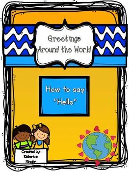 Greetings Around the World **updated!