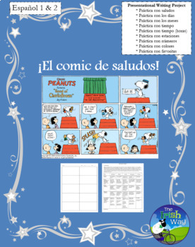 Un Comic de Saludos - Proyecto - Greetings Comic Strip Project - Spanish 1