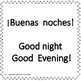 Greetings Flashcards In Spanish and English