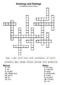 Thai Language Prompts - Greeting and Feelings Crossword