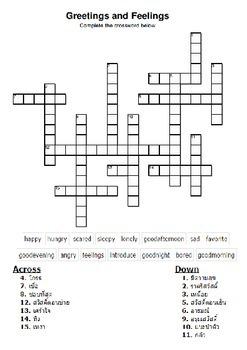 Thai Language Prompts - Greeting and Feelings Crossword