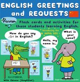 Greetings and Requests in English with the Chinese (Simpli