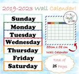 Gregorian Wall Calendar | تقويم ميلادي باللغة الإنجليزية