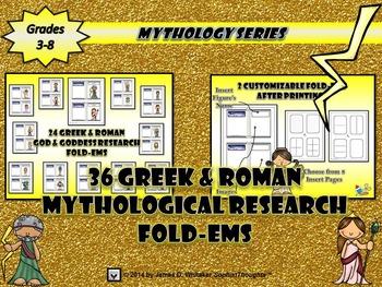 Greek & Roman Mythology Mini Research Fold-Ems (Elementary)