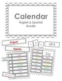Grey/Chevron/Rainbow Calendar Bundle - English & Spanish