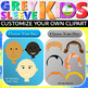 Grey Sleeve Kids Base Pack, Clip Art Kids, Create Your Own Poses and Customize