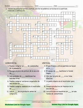Grocery Shopping Interactive Spanish Crossword-Google Apps
