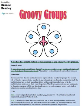 Groovy Groups (Multiplication Math Station)