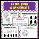Groundhog Day Activities (Kindergarten, 1st and 2nd Grade Worksheets)