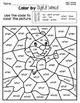 Groundhog Day Activities Color By Sight Word Worksheets Morning Work