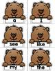 Groundhog Day Sight Word Center *EDITABLE*