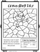Groundhog Day - No Prep Activities FREEBIE