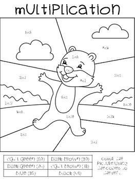 Groundhog Multiplication Coloring Page Freebie