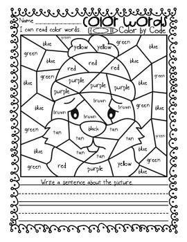 Groundhog Day Emergent Reader + Activities