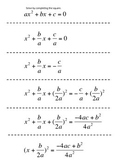 Quadratic formula - ** Group Activity**