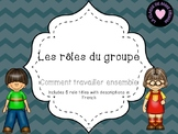 Group Roles in French
