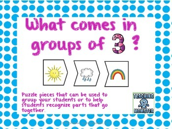 Groups of 3 Puzzle Cards