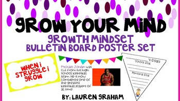 Grow Your Mind   Growth Mindset Bulletin Board Set