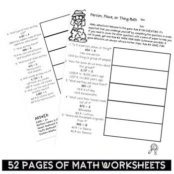 Math worksheets mixed review 5th grade bundle by kitten approved math worksheets mixed review 5th grade bundle ibookread ePUb