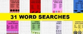 Growing Bundle: All Word Searches! Culinary Arts FACS Food Cooking Sanitation