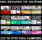 NO PREP 2nd Grade Math Challenge Mega Pack - 190 Just Hit Print Activities!