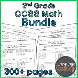 Distance Learning No Prep Worksheets Bundle, 2nd Grade Com