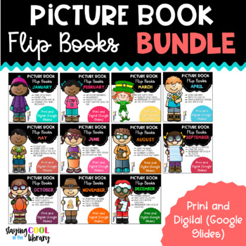 Picture Book Flip Books Bundle - Print and Digital Options