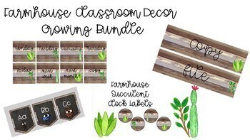 Growing Bundle Shiplap Succulent Classroom Decor
