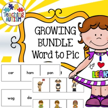 Word to Picture Matching, Reading Strategies - Growing Bundle