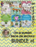 BUNDLE! #1 ¡Yo sí puedo! Serie de lectura de DICIEMBRE hasta MAYO