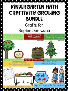Growing Bundle of Kindergarten Math Craftivities