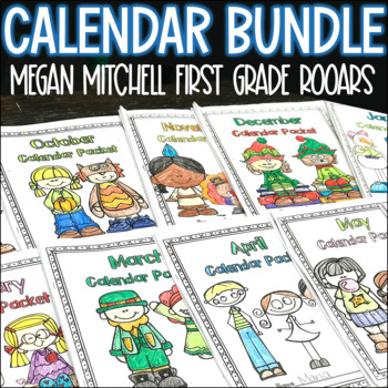 Calendar Bundle: First Grade Daily Practice