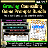 Growing Counseling Game Prompts Bundle 2nd-3rd