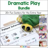 Dramatic Play Bundle for Preschool and Kindergarten Pretend Play Center