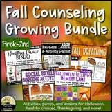 Growing Fall Counseling Bundle Prek-2nd