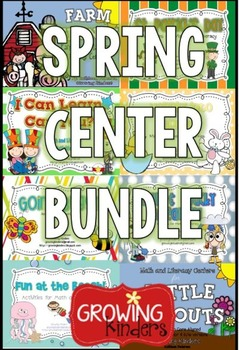Growing Kinders Spring Center Bundle