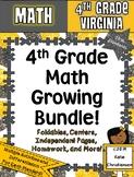 Growing Math ALL YEAR Bundle - 4th Grade Virginia Standard