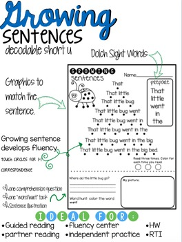 Growing Sentences: Short U Decodable Sentences- Fluency
