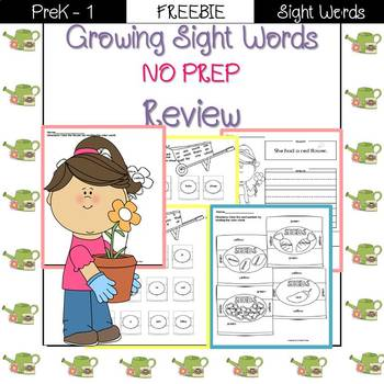 Growing Sight words: first 50 sight words review