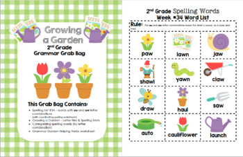 Growing a Garden 2nd Grade Grammar Grab Bag #34