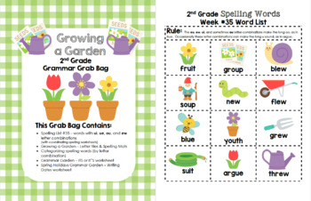 Growing a Garden 2nd Grade Grammar Grab Bag #35