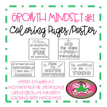 Growth Mindset #1 Coloring Pages/Poster Bundle