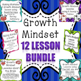 Growth Mindset 12 Lesson Bundle