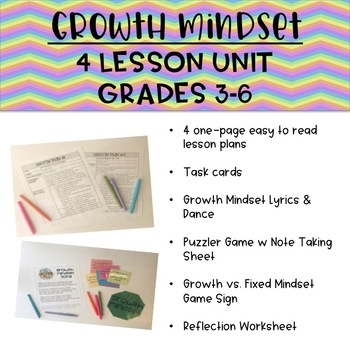 Growth Mindset 4 Lesson Unit Grades 3-6