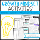Growth Mindset Activities BUNDLE | Distance Learning