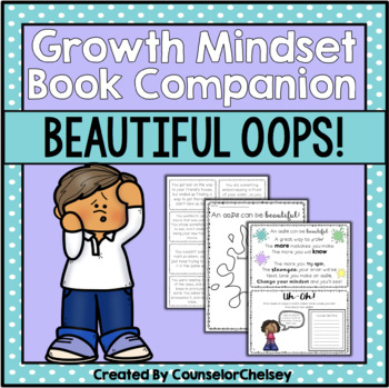 Growth Mindset Activities: Beautiful Oops!