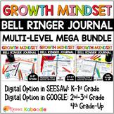 Growth Mindset Bell Ringers: Daily Warm-Up MULTI-LEVEL Mega-BUNDLE