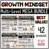 Growth Mindset Activities Multi-Level MEGA BUNDLE of BUNDLES